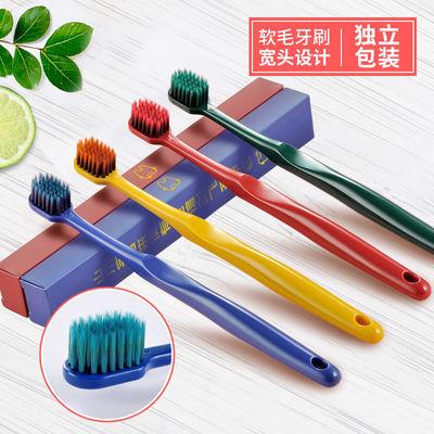 10支宽头软毛牙刷竹炭牙刷软毛成人纳米硬毛家用竹炭儿童软毛牙刷