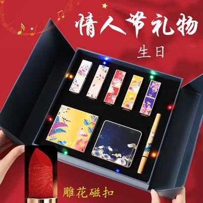 美妆优品情人节送女友中国风磁雕花故宫口红套装彩妆礼盒装正品不