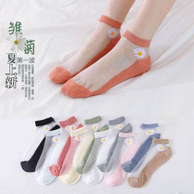 72082/袜子女短袜小雏菊玻璃丝袜女薄款韩版纯色棉底浅口船袜ins潮夏季