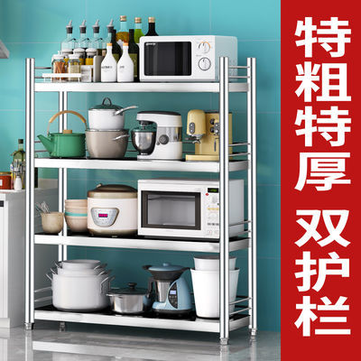 厨房用品置物架落地不锈钢家用多功能三四多层微波炉烤箱收纳架子