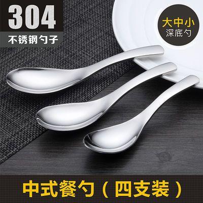2010304不锈钢勺子家用加厚中式防烫儿童勺子喝粥勺汤勺学生搅拌