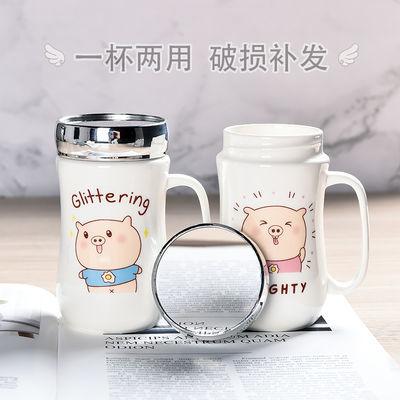 陶瓷杯子马克杯带盖创意情侣早餐牛奶家用潮流男女咖啡杯镜面水杯