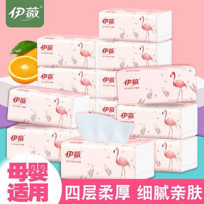 【30包320张/包】立体美压花抽纸批发整箱卫生纸巾抽纸餐巾
