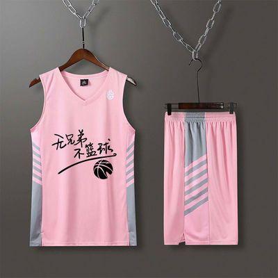 篮球服套装定制男女球衣学生青少年运动训练比赛球服透气吸汗速干