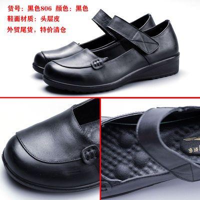 外贸皮鞋女尾货清仓真皮单鞋头层牛皮妈妈鞋大码中老年尾单女鞋子