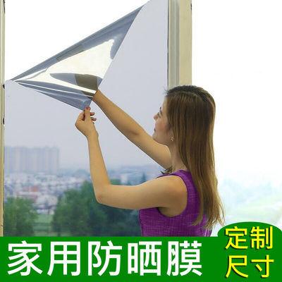 分割玻璃贴膜防晒隔热膜窗户太阳膜遮光遮阳玻璃贴纸家用反光镜面