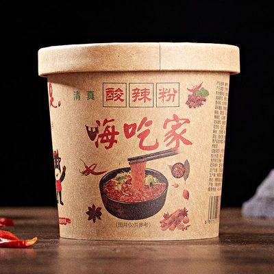 正版嗨吃家酸辣粉网红夜宵即食桶装方便速食重庆粉丝多规格