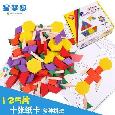 木制七巧板拼图益智力婴幼儿童宝宝早教学积木几何认识图形玩具