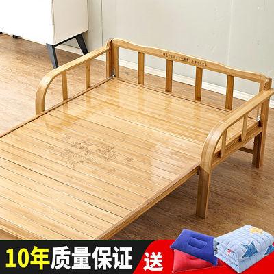 沙发床两用可折叠床双人床多功能简易家用客厅小户型单人竹床促销