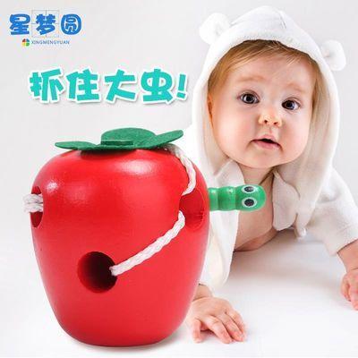 蒙氏教具大号仿真虫吃苹果 穿线玩具婴儿童宝宝早启蒙教益智木制