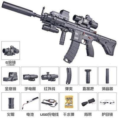 M416手自一体玩具枪连发突击步抢可发射水弹儿童男孩98k狙击枪AW