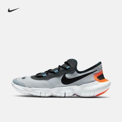FREE RN 5.0 2020新款赤足男鞋女鞋情侣款 男子跑步鞋CI9921