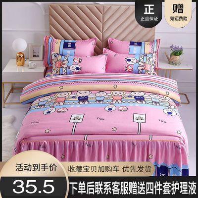 韩版公主风床裙四件套床罩被套三件套非纯棉婚庆床单床上用品