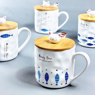 Zakka创意猫咪鱼群马克陶瓷杯子卡通带勺带盖早餐牛奶水杯ZH1565
