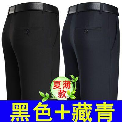 夏季新款富贵鸟两件装男士西裤正装中老年休闲裤春秋款夏薄款宽松
