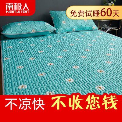 南极人乳胶凉席三件套夏季1.5冰丝席子0.9米床可水洗折叠空调软席