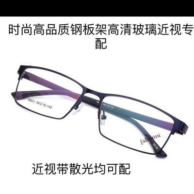 男女新款时尚高品质钢板架TR黑色塑料架高清耐磨光学玻璃近视眼镜