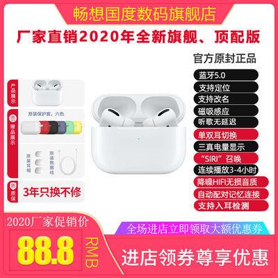 厂家直销三代蓝牙洛达耳机安卓苹果通用降噪改名加定位5.0ws