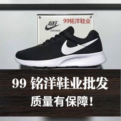 【退货包运费 】3代防臭透气网面轻便学生男女跑步休闲情侣运动鞋
