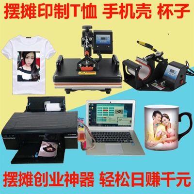 EPSON爱普生印衣服机器洗照片打印机摆摊一元一张摆地摊T恤