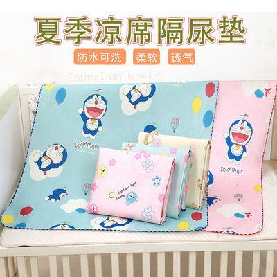 夏季凉席隔尿垫防水冰丝床垫双面水晶绒婴儿垫老人护理垫透气可洗