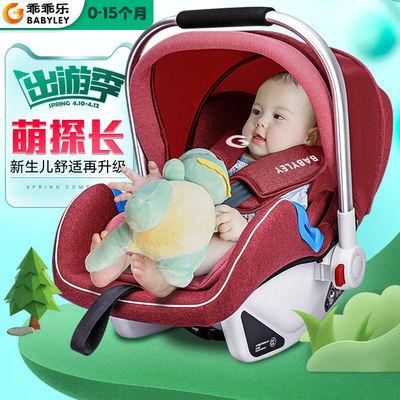 汽车用婴儿宝宝便携式0-12岁车载新生儿可坐可躺可睡儿童安全座椅