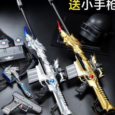 巴雷特雷神玩具枪穿越儿童水弹枪电动吃鸡98k男孩狙击枪黄金火线