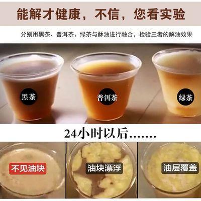 陈年好茶【送茶刀】品牌黑茶砖正宗白沙金花茯砖1500克安化黑茶