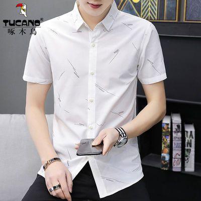 10498/啄木鸟夏季新款男士短袖衬衫韩版修身潮流男衬衫薄款休闲衬衣男