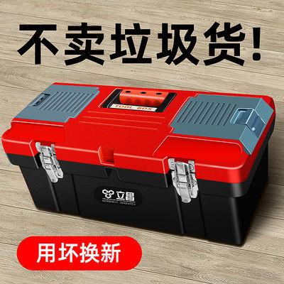 工具箱家用多功能车载收纳盒大号手提式电工五金工业级维修工具盒