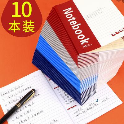 10本装笔记本软面抄加厚a5创意小清新简约日记记事本学生办公文具