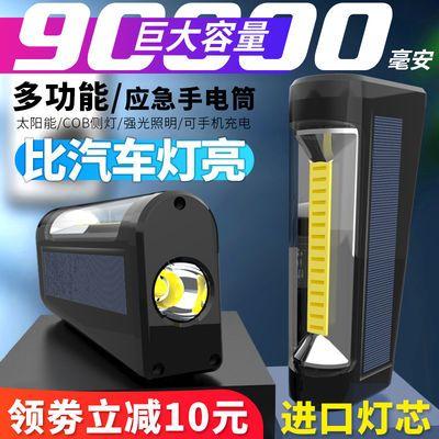 太阳能led手电筒强光可充电远射超亮多功能家用防水防身户外进口