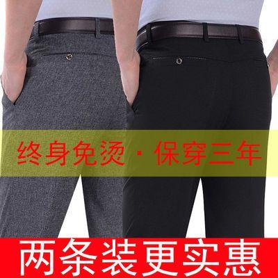 夏季新款夏季薄款中年男士休闲裤宽松直筒西裤中老年男裤春秋爸爸