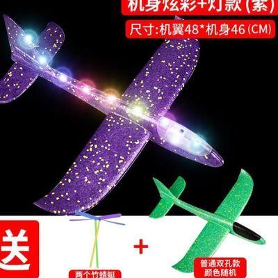 儿童泡沫飞机玩具手抛回旋大号塑料竹蜻蜓户外带灯拼装模型滑翔机