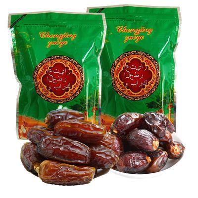 椰枣特大天然蜜枣迪拜阿联酋进口野生黑椰枣伊拉克黄金椰枣干新货