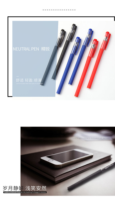 書寫順滑、不易斷墨、筆頭可選:10支 少琪文具 GP380中性筆 券后3.98元包郵 買手黨-買手聚集的地方