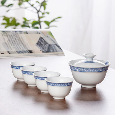 乾元陶瓷功夫茶具套装白瓷茶杯盖碗整套特价泡茶家用礼品单个泡茶