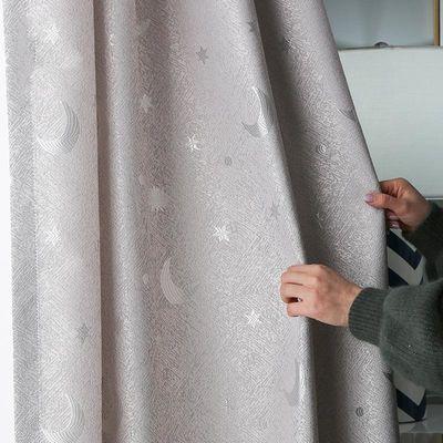 可做3.1高】北欧简约加厚遮光窗帘隔热卧室飘窗客厅网红成品定制