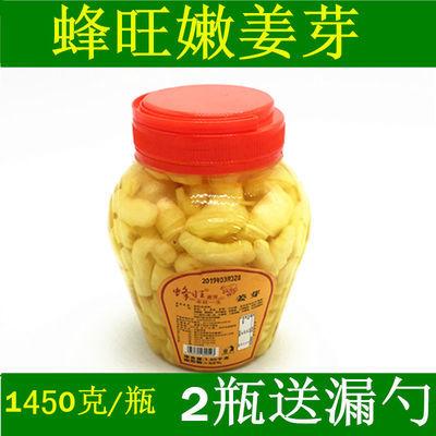 桐乡特产猕猴蚕叶牌嫩姜糖醋嫩姜芽泡仔姜下饭酱菜瓶装瓶1瓶包邮