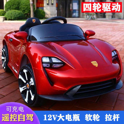儿童电动车四轮遥控汽车男女宝宝小孩玩具车可坐人可充电摇摆童车