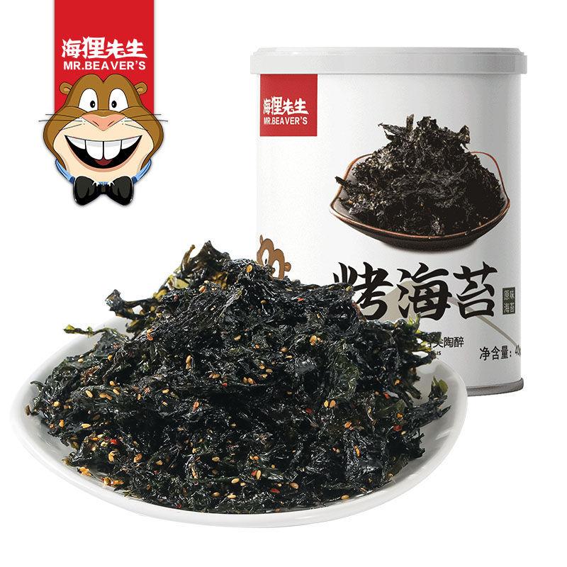 【六罐更划算】海狸先生即食烤海苔40g/1罐儿童拌饭海苔碎炒海苔