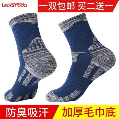 。男士足球袜子男户外徒步登山袜短中筒篮球袜吸汗毛巾底运动厚棉