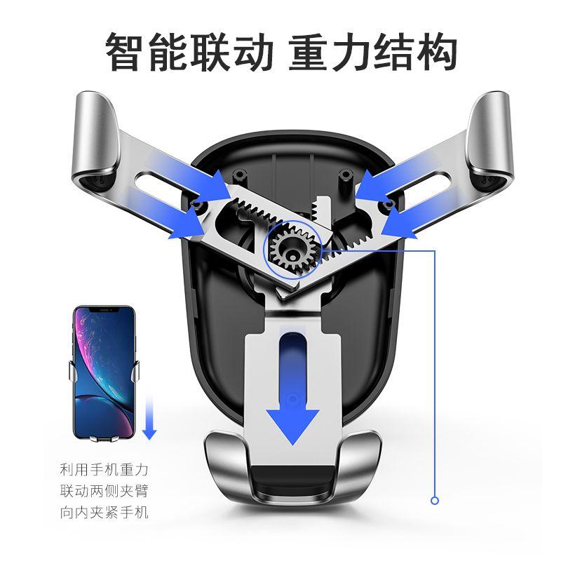 领臣车载手机支架汽车用出风口车内吸盘式全自动通用重力导航支架