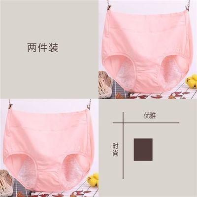 特大码生理内裤女胖mm200斤加肥加大号高腰经期防漏短裤纯棉透气