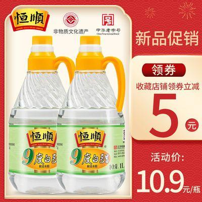 【正品恒顺急速发货】镇江9度白醋香醋1L老陈醋特产家用食用调料