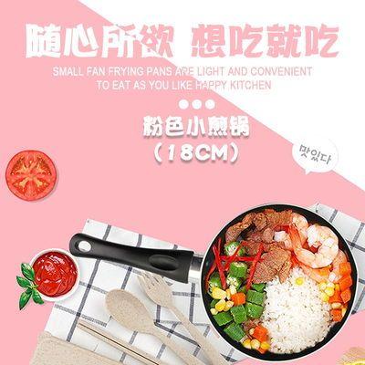 铁食尚不沾平底锅不粘锅牛排煎锅小炒锅煤气灶通用煎蛋煎锅18cm