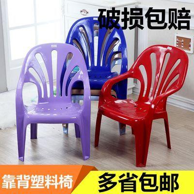 加厚加大塑料靠背椅沙滩椅家用休闲扶手椅户外烧烤餐桌椅半躺椅子