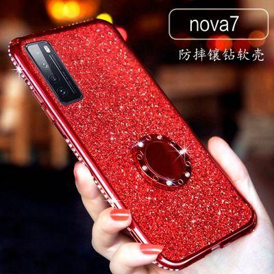 华为nova7手机壳nova6se女款华为nova4软壳硅胶磨砂nova5保护壳2s