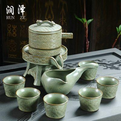 瓷都陶瓷懒人石磨泡茶壶半全自动茶具家用简约现代工夫冲茶器套装