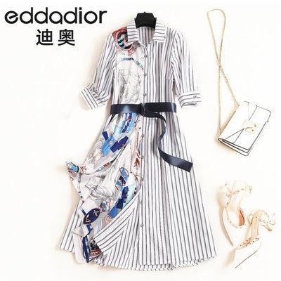 迪奥eddaDior欧洲站撞色拼接不规则法国小众超仙衬衫短袖夏连衣裙